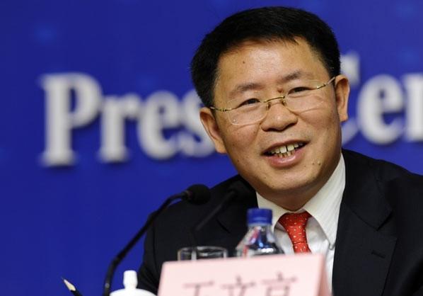 Huo Qinghua Net Worth