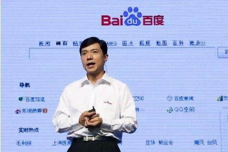 Li Yanhong Net Worth