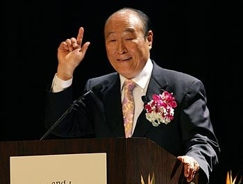 Sun Myung Moon Net Worth