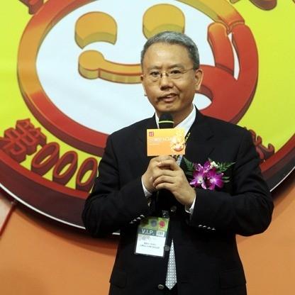 Wei Yin Chun Net Worth