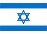 Yitzhak Tshuva Net Worth