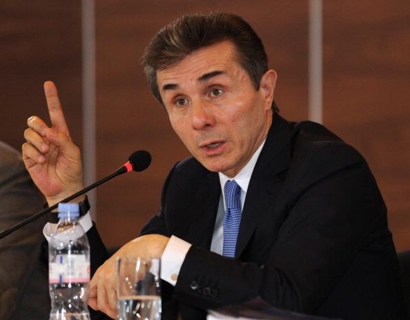 Bidzina Ivanishvili Net Worth